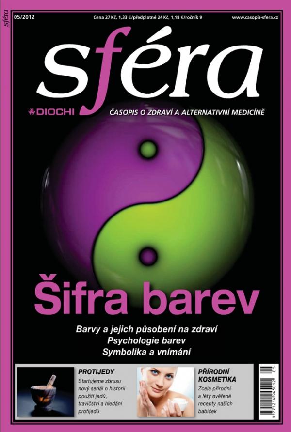 SFÉRA 05/2012